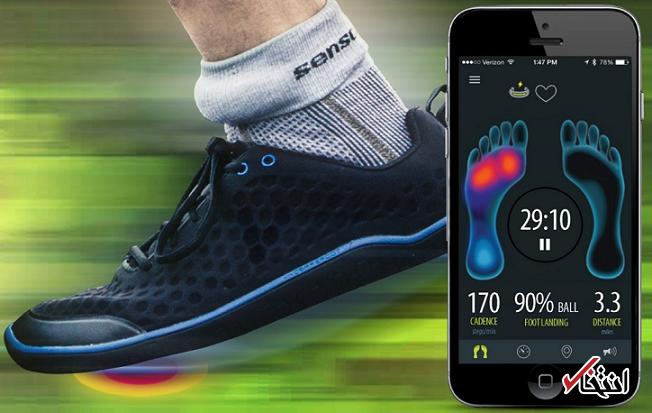جوراب هوشمندی که آمار سلامتی شما را می دهد