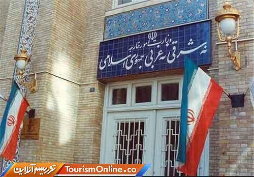 ایرانی ها به عراق سفر نکنند