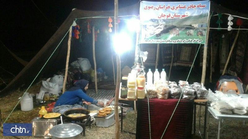 حضور نمایندگان خراسان رضوی در جشنواره فرهنگ اقوام گلستان