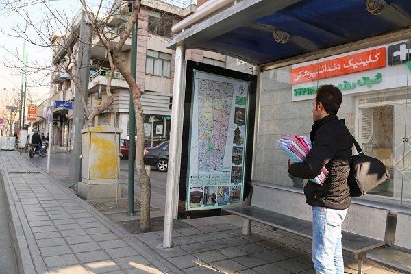 نصب نقشه گردشگری طهران قدیم در ایستگاه های اتوبوس
