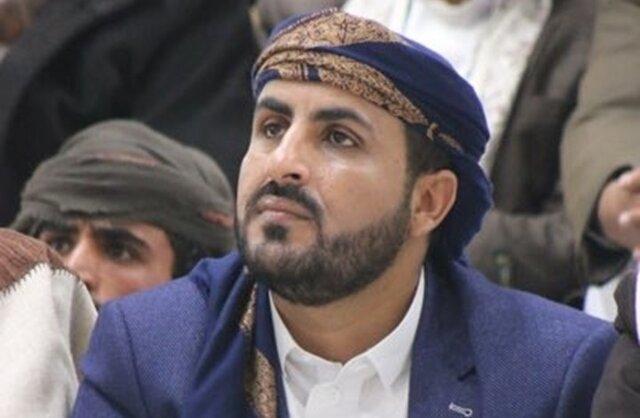 شروط انصارالله یمن برای آغاز مذاکرات صلح