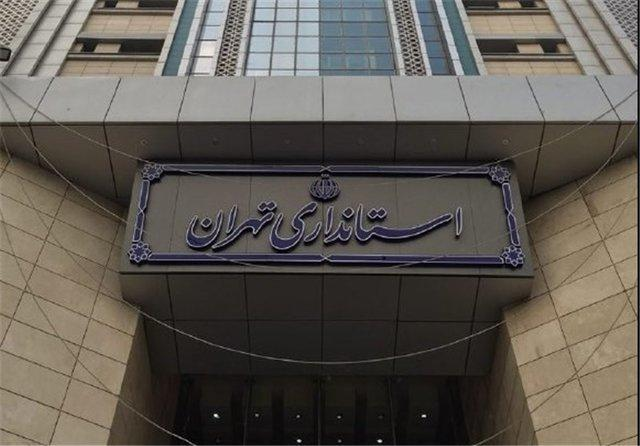 پیشتازی اسلامشهر، شهریار و فیروزکوه در ارزیابی پروژه های عمرانی سال 98
