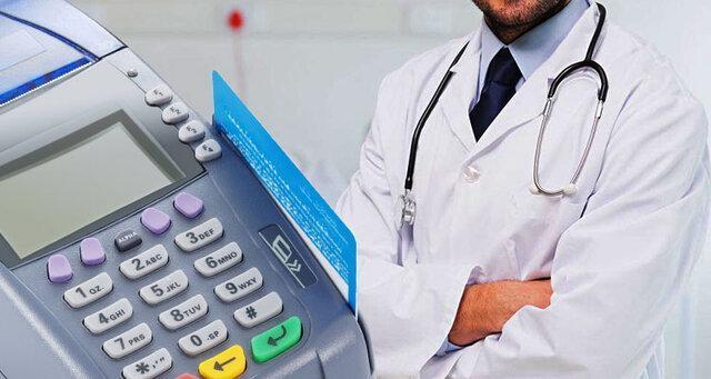 هنوز نصف پزشکان از کارتخوان فراری هستند!