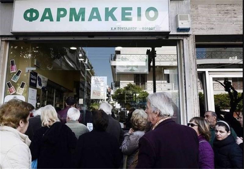 نشانه های کمبود غذا و دارو در یونان