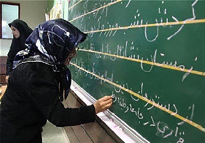 آزمون استخدام آموزشیاران نهضت سوادآموزی به تعویق افتاد