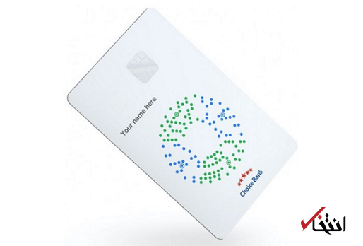 گوگل در حال کار روی کارت هوشمند پرداخت برای رقابت با اپل کارت است