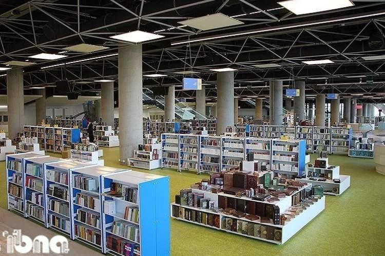 تخفیف 10 درصدی کتاب در سومین سالگرد افتتاح باغ کتاب