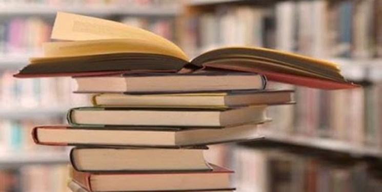 فایل های کتاب های درسی دانشگاه علامه طباطبایی دسترس پذیر شد