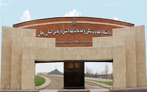 دانشجویان کارآموز و کارورز دانشگاه علوم پزشکی زنجان از 17 خرداد به دانشگاه باز می گردند