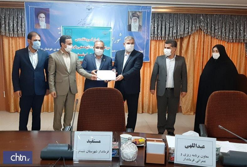 مجوز موزه دریانوردی بندر شرفخانه آذربایجان شرقی اهدا شد