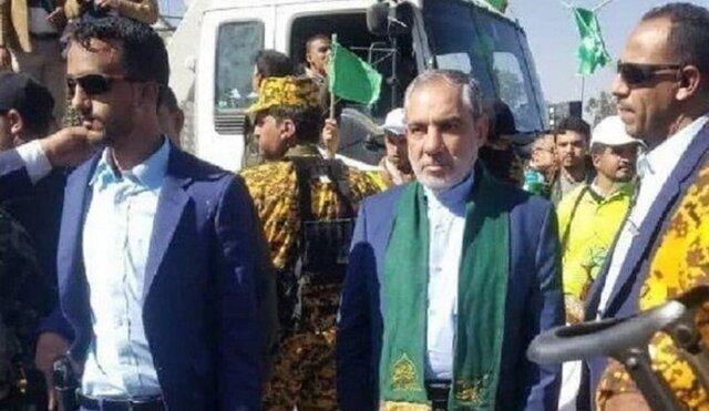 توییتر حساب سفیر ایران در یمن را مسدود کرد