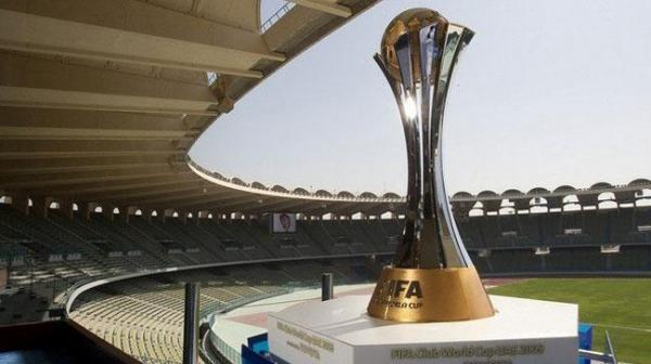 اعلام میزبان جام باشگاه های فوتبال جهان در سال 2021