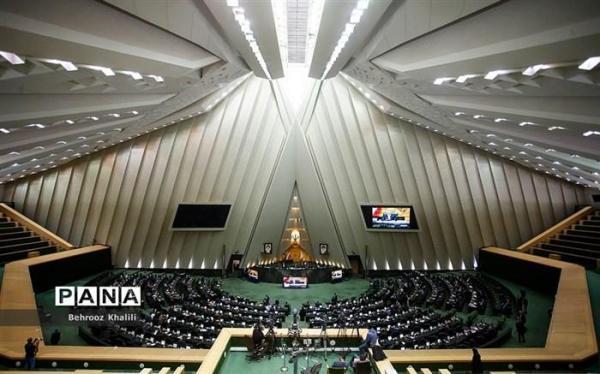 انتخاب اعضای هیات نظارت بر انتخابات شوراها