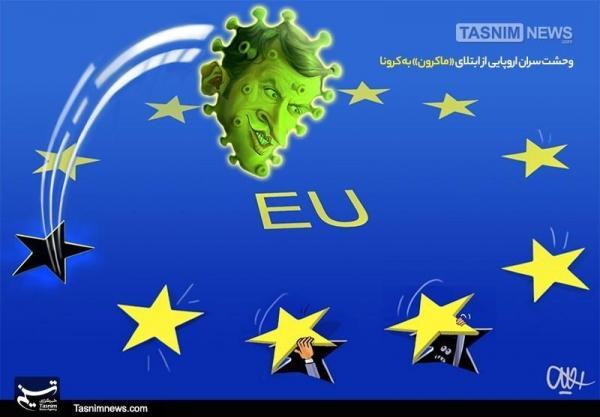 تردید بسیاری از اروپایی ها درباره تزریق واکسن کرونا