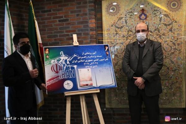 انتشار سند راهبردی کشتی ایران، حداقل یک طلا در المپیک 2021، 3 طلا در 2028