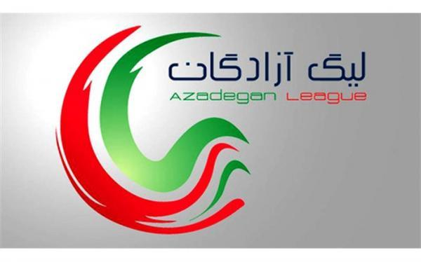برنامه هفته های بیست و یکم تا بیست و پنجم لیگ یک اعلام شد