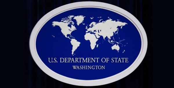 وزارت خارجه آمریکا: تیم مذاکره کننده این هفته به وین بازمی گردد