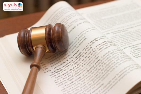 حق ثبت اختراع یا وکیل مالکیت معنوی