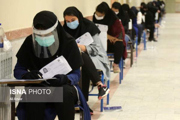 نتایج آزمون استخدامی وزارت علوم امروز اعلام می گردد